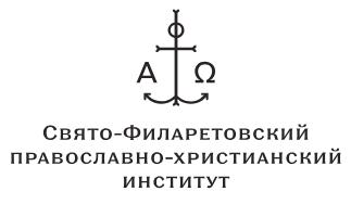 Личный кабинет - Свято-Филаретовский институт